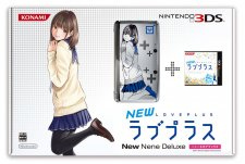 Love-Plus-Nintendo-3DS_25-08-2011_hardware-6