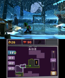 Luigis mansion 2 lm-1
