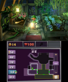 Luigis mansion 2 lm-2