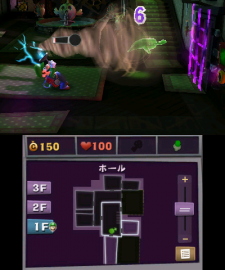 Luigis mansion 2 lm-3
