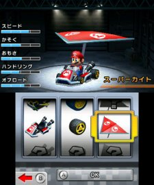 Mario-Kart-7_28-10-2011_screenshot-2
