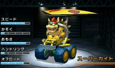 Mario-Kart-7_28-10-2011_screenshot-5