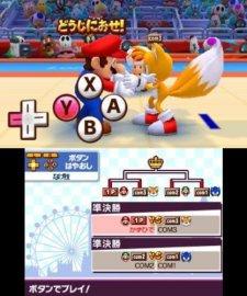 Mario-&-Sonic-aux-Jeux-Olympiques-de-Londres-2012_16-01-2012_screenshot-7