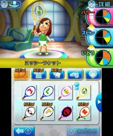 Mario-Tennis-Open_28-04-2012_screenshot-14