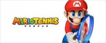 Mario-Tennis-screenshot-2011-09-13-01