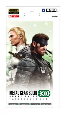 Metal-Gear-Solid-Snake-Eater_27-12-2011_accessoire-1
