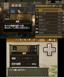 MH3G monster_hunter_tri_g_s-11