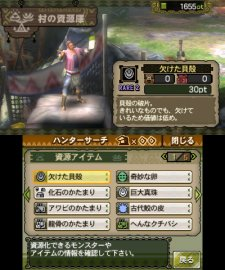 MH3G monster_hunter_tri_g_s-20