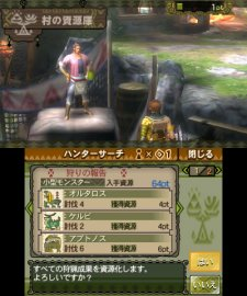 MH3G monster_hunter_tri_g_s-21