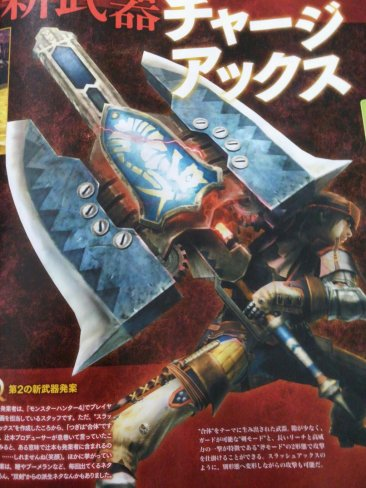 Monster Hunter 4 12.12.2012.