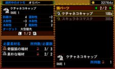 Monster-Hunter-4_13-05-2013_screenshot-10