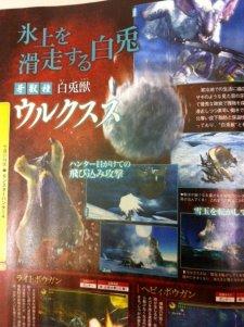 Monster-Hunter-4_15-05-2013_scan-4