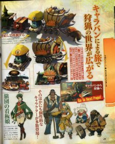 Monster-Hunter-4_scan-3