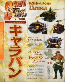 Monster-Hunter-4_scan-6