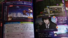 Monster Hunter 4 super_robot_wars_ux_scan-4