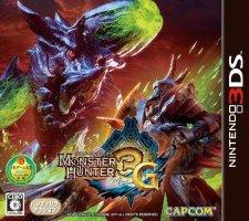 Monster Hunter Tri G artbox