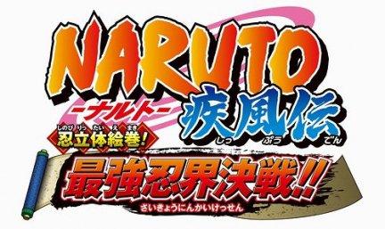 naruto-3ds-screenshot-2011-01-25-01