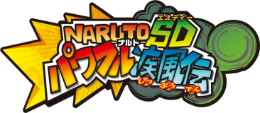 Naruto-SD-Powerful-Shippuden_04-07-2012_logo