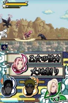 Naruto-Shippuden-Naruto-VS-Sasuke_10