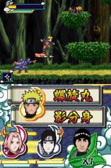 Naruto-Shippuden-Naruto-VS-Sasuke_1