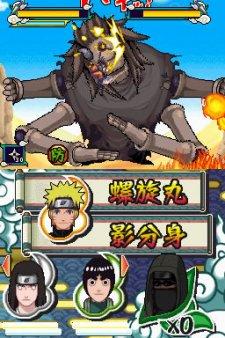 Naruto-Shippuden-Naruto-VS-Sasuke_2