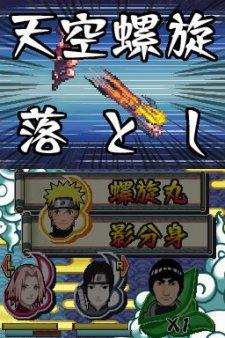 Naruto-Shippuden-Naruto-VS-Sasuke_3
