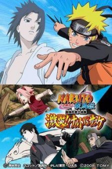 Naruto-Shippuden-Naruto-VS-Sasuke_5