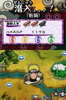 Naruto-Shippuden-Naruto-VS-Sasuke_6