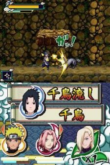 Naruto-Shippuden-Naruto-VS-Sasuke_7