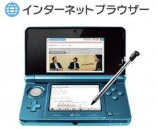 Navigateur-Internet-Japon_02-06-2011_1