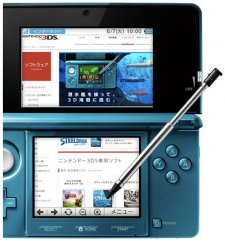 Navigateur-Internet-Japon_02-06-2011_3
