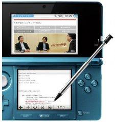 Navigateur-Internet-Japon_02-06-2011_4