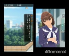 New Love Plus images screenshots 021