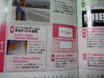 Nikkei-Trendy-3DS-Lite