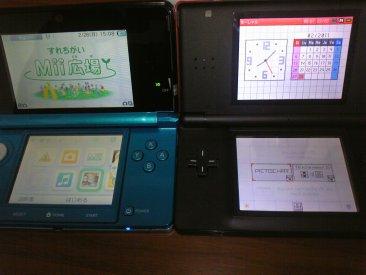 Ninendo 3DS Vs DS Lite comparaison Japan (11)