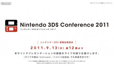 Nintendo-3DS-Conference-2011_art