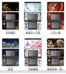Nintendo 3DS customisation stickers autocollant17.09 (4)