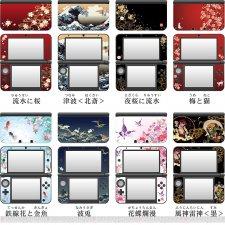 Nintendo 3DS customisation stickers autocollant17.09 (5)