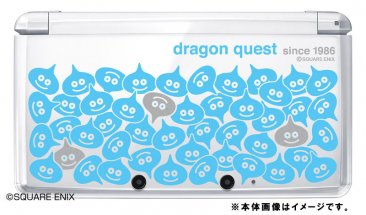 Nintendo 3DS Ždition Dragon Quest