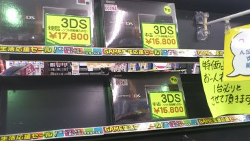 Nintendo 3DS Japon occasion bon plan 14 mai 2011