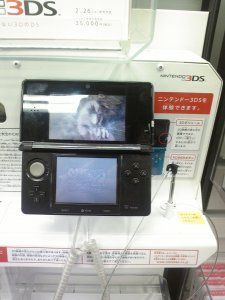 Nintendo 3DS japon test preview fevrier 2011 (11)