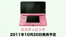 nintendo-3ds-rose