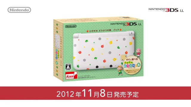 Nintendo 3DS XL Animal Crossing Jump Out-themed 03.10.2012 (2)