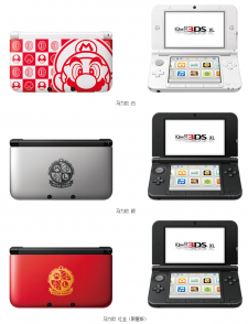 Nintendo 3ds xl chine edition 01.11.