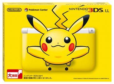 Nintendo-3DS-XL-LL_17-08-2012_console-2