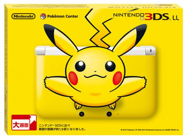 Nintendo-3DS-XL-LL_17-08-2012_console-2