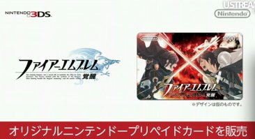 Nintendo-Direct-3_Fire-Emblem-Awakening-DLC