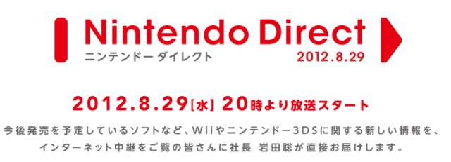 Nintendo-Direct-7_29-08-2012