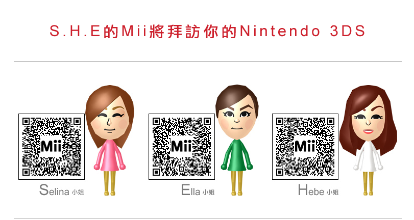 Nintendo Taiwan images screenshots 0002