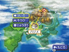 Nobunaga-Ambition-X-Pokémon_14-01-2012_screenshot-10